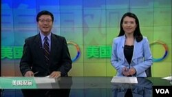 VOA卫视 美国观察(重播)