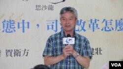 2016年7月30日,北大法學教授賀衛方在台北空總創新基地出席龍應台文化基金會主辦的思沙龍,談中國司法。(美國之音林楓拍攝)