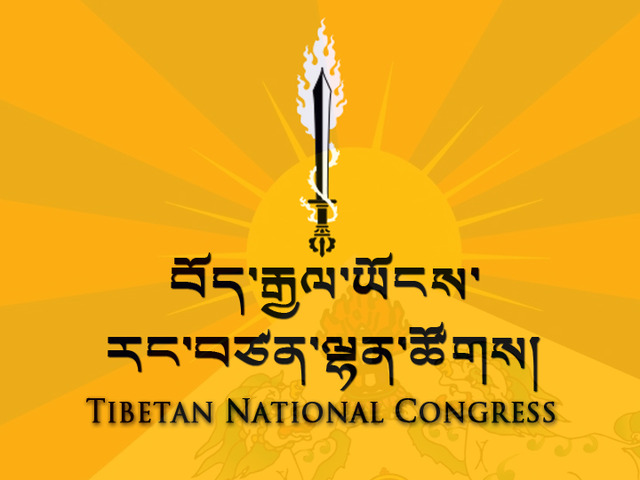 The launch of Tibetan National Congress
