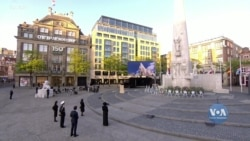 В Європі вимушені проводити обмежені заходи з вшанування 75 річниці перемоги над нацистською Німеччиною в Другій світовій війні. Відео