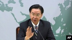 Ngoại trưởng Đài Loan Joseph Wu