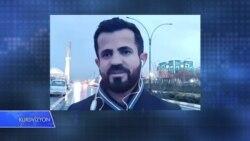 Kurdên Îraqê jiber Alozîya Amerîka û Îranê di Hişyarîyê de Ne