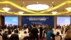 2013美国大使在北京举行知识产权圆桌会