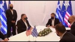 美國歡迎希臘加入清潔網絡 警告中共威脅