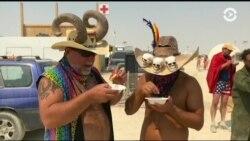 Burning Man. Город – утопия. Часть Вторая