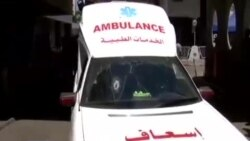 Болница во Газа