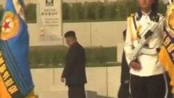金正恩出席朝鲜战争纪念仪式,美中老兵也参与