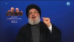 Nasrallah: 'Süleymani İçin Misilleme Zamanı Geldi'