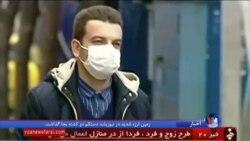 بازهم آلودگی هوای تهران؛ راهکار چیست