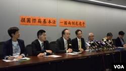 香港泛民立法會議員召開《基本法》頒布25周年記者會表示,一國兩制、港人治港、高度自治形同虛設。(美國之音湯惠芸)