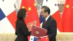 China, un tema importante para tratar en Panamá