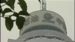 中石油印尼主管被查或与高管转移资产有关