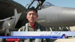 مانور کره جنوبی با جنگنده های اف۱۵ و بمباران واقعی سواحل شرقی