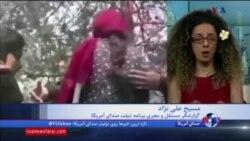 توضیحات مسیح علینژاد درباره بخش های ندیده شده فیلم حمله پلیس به دختران