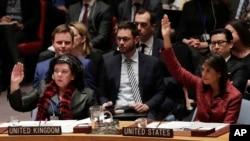 Ambasaderi wa Amerika muri ONU, Nikki Haley, uwa mbere uhereye i buryo k'wifoto, ariko atora ku ngingo ya Onu yerekeye itohoza ryigenga, kw'ikoreshwa ry'ibirwanisho vyicisha imyuka muri Siriya, ku musi wa kabiri italiki 10, ukwezi kwa kane, umwaka w'i 2018
