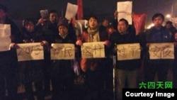访民圣诞除夕街头抗议 (天网提供)