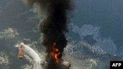 BP 2010-cu ilin son üç ayında 4,6 milyard dollar gəlir əldə edə bilib