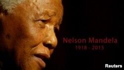 남아프리카공화국 민주화의 상징인 넬슨 만델라 전 대통령이 5일 95세를 일기로 타계했습니다.