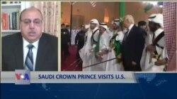 32 سالہ سعودی ولی عہد کا امریکی دورہ
