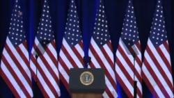 奥巴马呼吁对大型监控项目进行改革