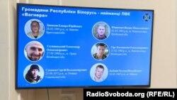 Задержанные в Беларуси боевики ЧВК Вагнера, экстрадиции которых может потребовать Украина
