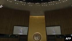 LHQ dự trù dỡ bỏ các biện pháp trừng phạt đối với Iraq