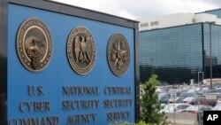 Агентство національної безпеки США