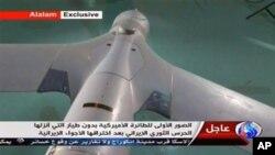 지난 달 4일 이란 관영TV에서 이란이 나포했다며 공개한 미군 무인기.