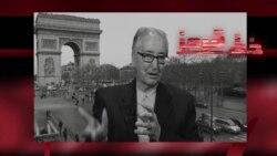 برنامه «خط قرمز» این هفته: گفتگو با ابوالحسن بنی صدر، نخستین رئیس جمهوری ایران