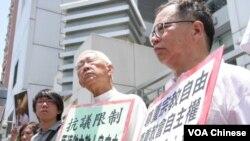 前香港教區樞機主教陳日君(右二)參與示威
