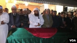 Sadeque Hossain Khoka's first namaz-e-janaza held in the USA.