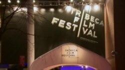 افتتاح جشنواره فیلم «ترایبکا» با کنسرت در تالار مجلل «رادیوسیتی»