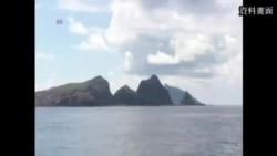 日首相要求內閣重審海洋政策