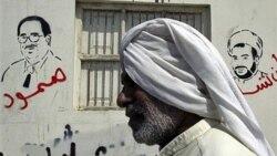فعالان سیاسی بحرینی به زندان محکوم شدند