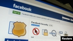 A page from the Facebook website is seen in Singapore May 11, 2011. Facebook users' personal information could have been accidentally leaked to third parties, in particular advertisers, over the past few years, according to Symantec Corp's official web bl