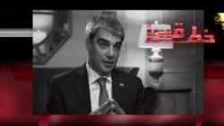 اولین برنامه خط قرمز، سه شنبه ساعت ۸ شب ایران