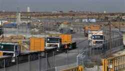 تجارت بين اسراييل و حماس