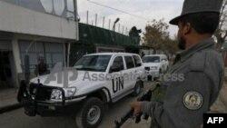 Архив: конвой ООН в Афганистане