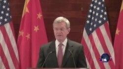 美国新任驻华大使博卡斯抵京