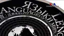 Kaybolmaya Yüz Tutan Dilleri Yaşatma Projesi