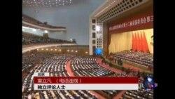 VOA卫视(2015年3月9日 第二小时节目)