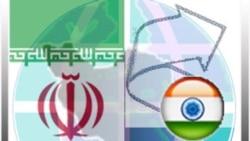 لغو پرداخت پول به ایران از سوی هند