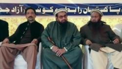 Pakistan Militant Leader