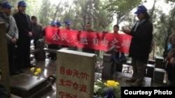 各地网友2012年在林昭墓前凭吊(网友公民小彪推特图片)