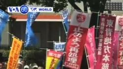 VOA國際60秒(粵語): 2012年7月16日