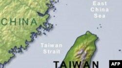 هواپیمای آمریکایی برای کمک به توفان زدگان تایوان وارد این کشور شد