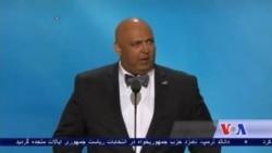 مسلمان پاکستانی برای برنده شدن ترمپ دعا کرد