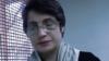 Насрин Сотуде