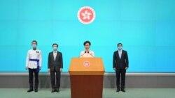 粵語新聞 晚上9-10點: 警察出身官員升任香港公務員之首被指武官治港