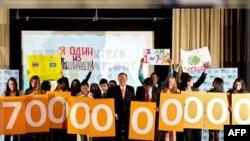 მსოფლიოში 7 მილიარდი ადამიანია